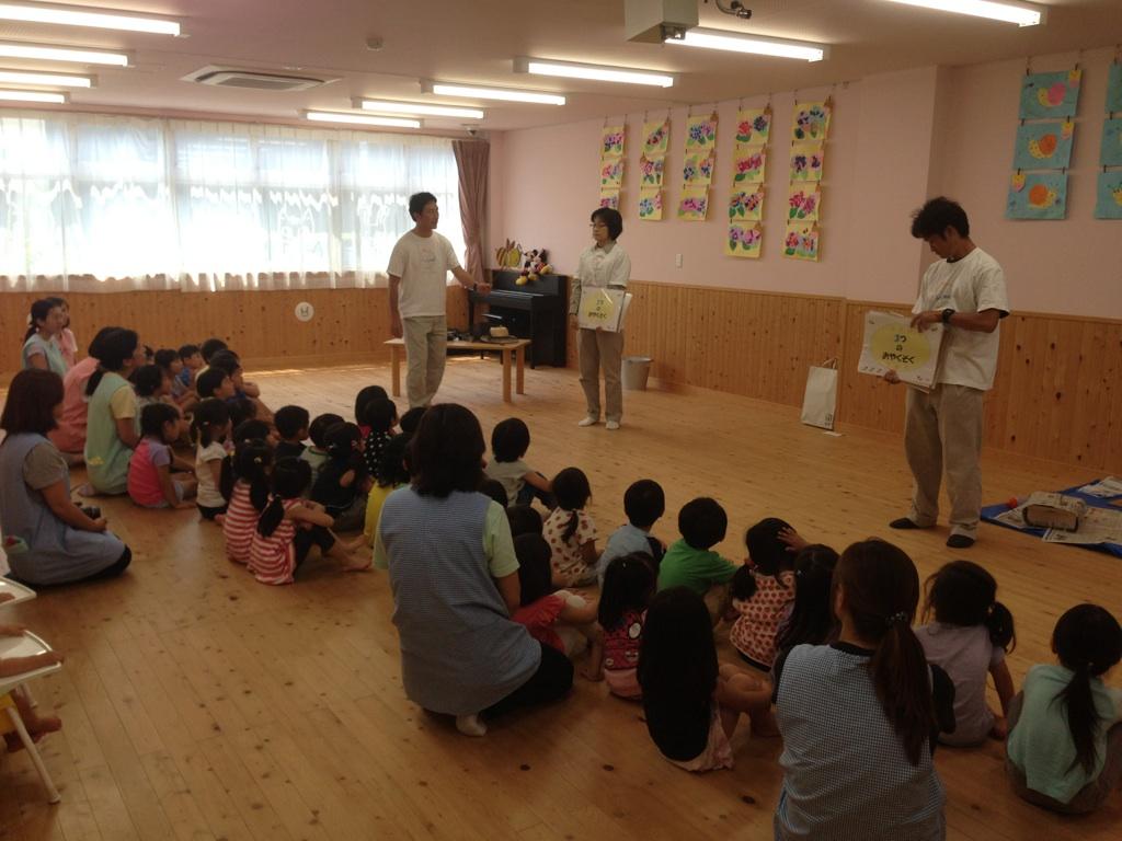 ミツバチプログラム(学習・近隣保育園)