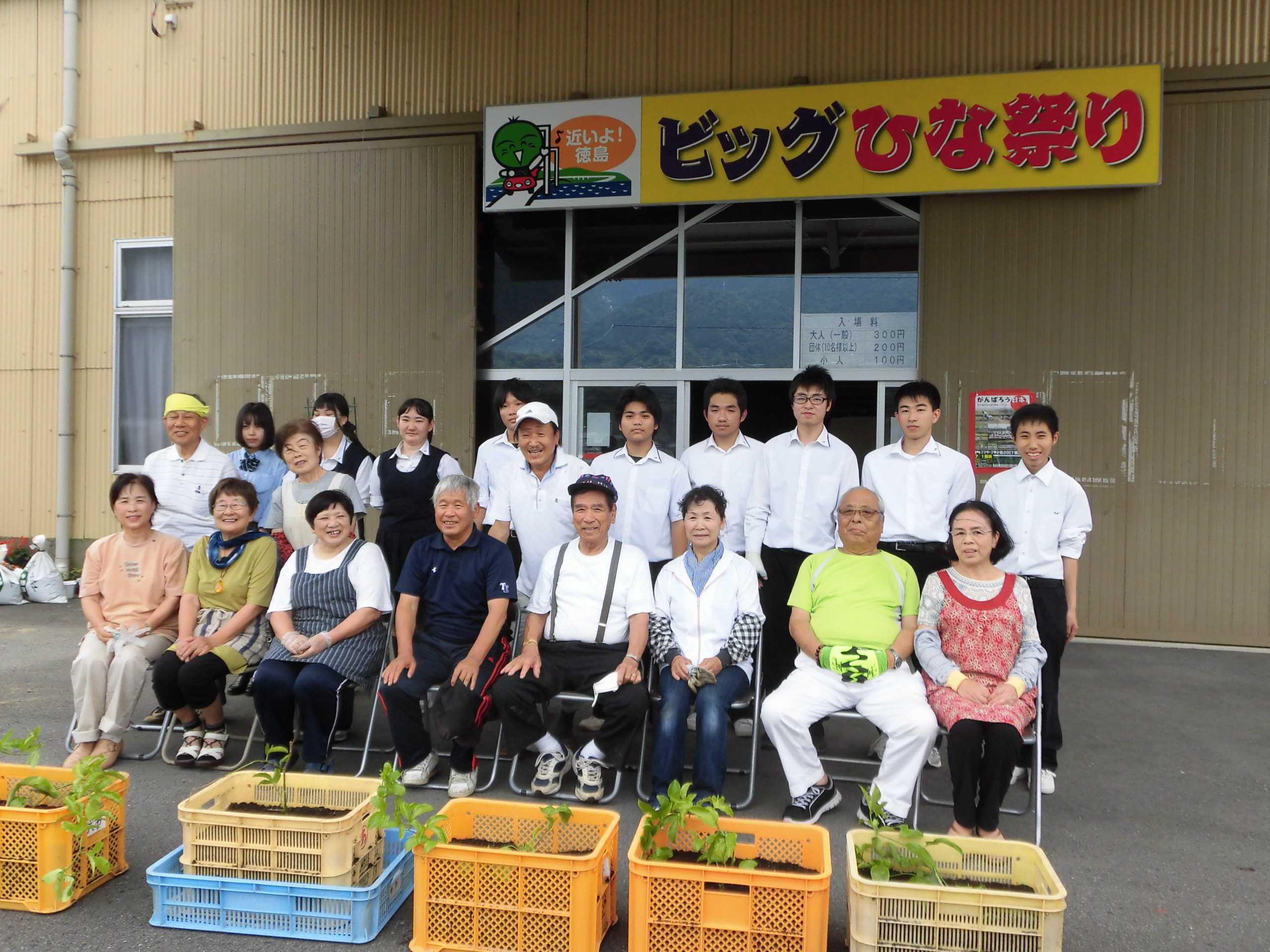 082_勝浦町での出前授業の様子